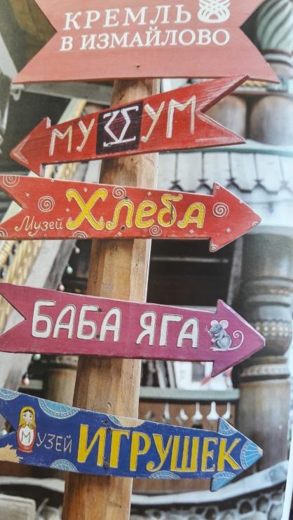 Mujeres x el Mundo alfabeto cirilico