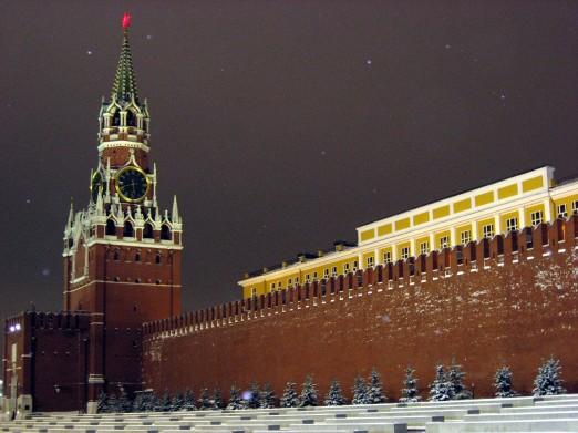Mujeres x el mundo Kremlin
