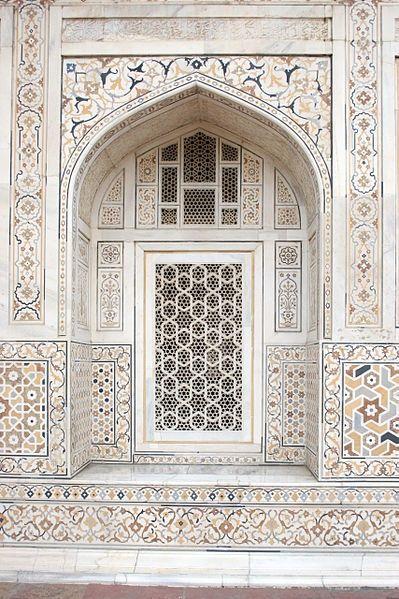 Mujeresxelmundo Taj Mahal ventana